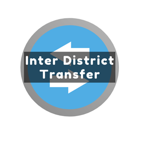 Inter District Transfer Button