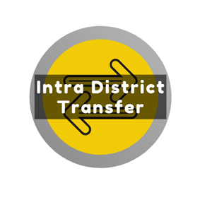 Intra District Transfer Button